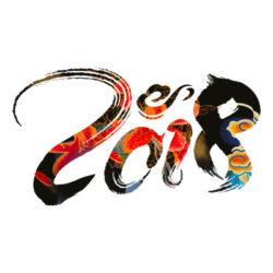 EPVN fête du têt 2018